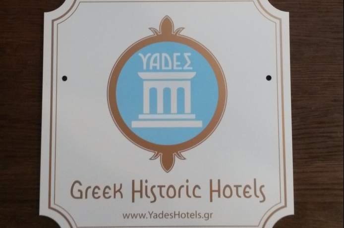 Greek Historic Hotels c�meres t�bla